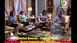 Nsibti La3ziza 3 EP15 -نسيبتي لعزيزة 3 حلقة 15