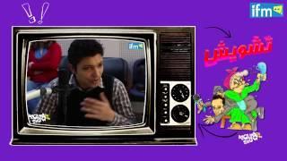 Radhi syoud parle sur la rencontre jeunes virtuosesà Ennejma Ezzahra