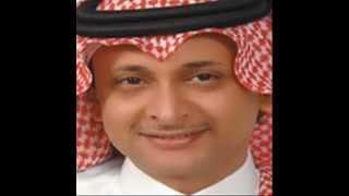اجمل اغاني عبد المجيد عبد الله