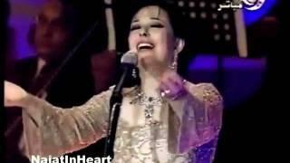 Najat Al Saghira -نجاة الصغيرة - الدوحة 2002
