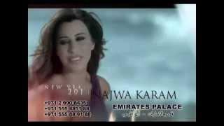 najwa karamنجوى كرم و كاظم الساهر حفل ليلة راس السنة 2013