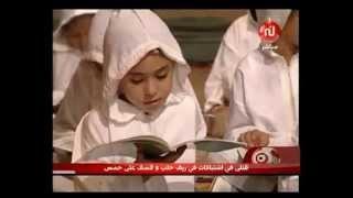 23مارس اليوم الوطني للقرأن الكريم