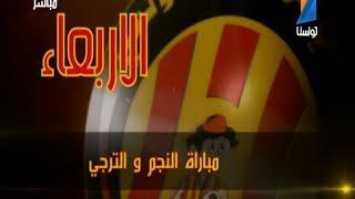 Taraji Tv - Jeudi 06 Février 2014 Part 1