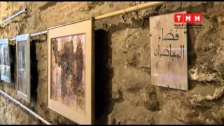 دارالأصرم..أحد معالم المدينة العتيقة بتونس