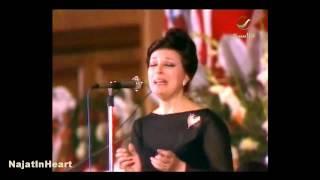 Najat Al Saghira - 3al Ghurba (نجاة الصغيرة - عالغربة  ( جودة عالية