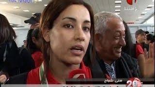 JT 20h - Accueil de l'équipe nationale féminine de Handball à l'aéroport Tunis-Carthage