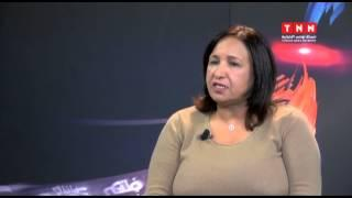خبر وتعليق مع  حسناء مرسيط، النائبة بالمجلس الوطني التأسيسي