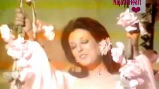 Najat Al Saghiraنادرة نجاة الصغيرة: أما الحب ده حلو حلاوة