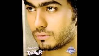 Ba3esh - Tamer Hosny /بعيش - تامر حسني