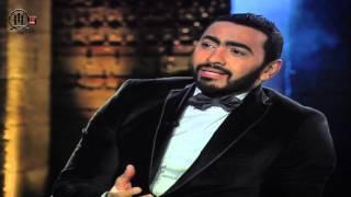 تامر حسني يقلد عبد الحليم حافظ و محمد السبكي من برنامج رحلة صعود H.D