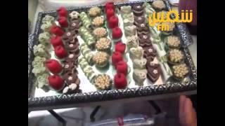 المهديّة : تظاهرة للتّعريف بحلويات المهدية وفن الزخرفة على الخضر الغلال