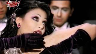 Matolch Li Had - Haifa Wehbeماتقولش لحد - هيفاء وهبى