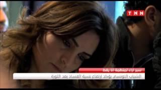 نشرة أخبار المساء - 17/02/2014