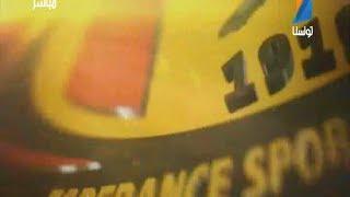Taraji TV Mag - l'Émission complète - Jeudi 06 Février 2014