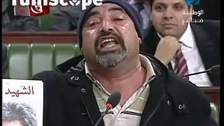 Ibrahim Kassas présente ses condoléances pour la révolution tunisienne
