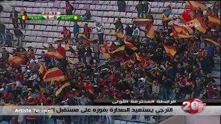 JT - l'Espérance de Tunis championne d'hiver 25-01-2014