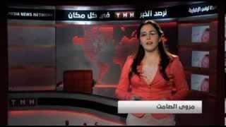 موجز أخبار الساعة السادسة - 18/02/2014