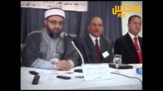 Mahdia : pour Farid Béji l'occupation des mosquées et les médias ont donné naissance au terrorisme