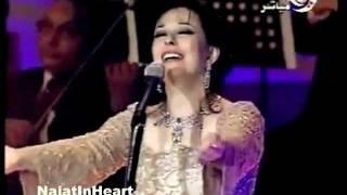 Najat Al Saghira ~نجاة الصغيرة ~ الطير المسافر ~ حفلة