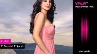 Elissa - El Tareekh Enkatab ( Audio ) /اليسا - التاريخ إنكتب