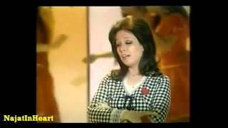 Najat Al Saghira -نجاة الصغيرة -   قصتنا