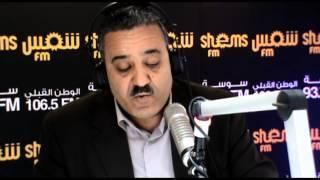 """مخ الهدرة: """"فتوى الشيخ المرنيخ في تحريم السفر إلى المرّيخ"""""""