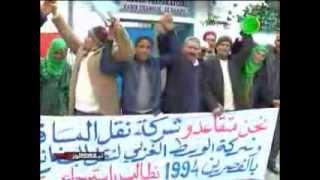 وقفة إحتجاجية لأهالي القصرين أمام المجلس التأسيسي