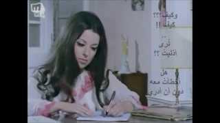 Najat Al Saghira -نجاة الصغيرة - أنا ما زلت أهواه