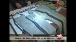 Saisie de tenues militairesà Kairouan