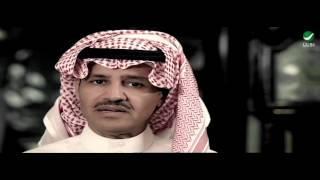 Khaled Abdul Rahman ... Shamaah - Video Clip |خالد عبد الرحمن ... شمعة - فيديو كليب