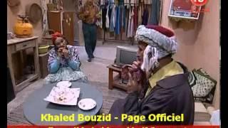 Nsibti La3ziza 3 EP7 -نسيبتي لعزيزة 3 حلقة 7