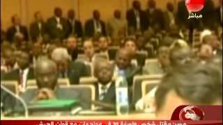 الخطوط التونسية تعلق السفر  إلى مالي