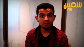Visite de la délégation de la radio libyenne Sabrata Fm à Shems Fm