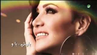 Diana Haddad… Madri , Men Modah - Lyrics | ديانا حداد … مدري , من مده - بالكلمات