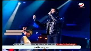 عامر زيان - بنص الليل