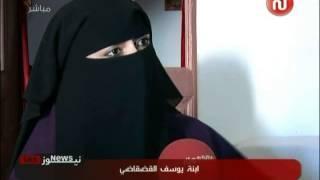 القضقاضي يطلق صيحة فزع: أريد حلا!!...
