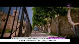 شيرين عبد الوهاب - متعتذرش