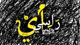 سمير بن عمر ...كلم الا الحمام IFM 100.6