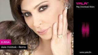 """Elissa - Aala Hobbak """"Remix"""" ( Audio ) / """"اليسا - على حبك - """"رميكس"""
