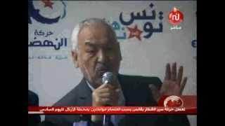 النهضة ترفض إدخال الشريعة في الدستور