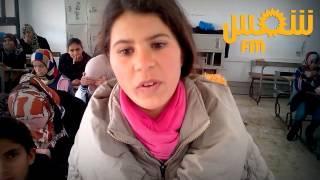 المدرسة الإعدادية ماجل بلعباس: التلامذة يحتجون من الوضعية المزرية