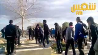 جنازة لاعب المنتخب وجمعية الحمامات فوزي الساحلي