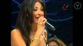 Elissa - Maly ( Live ) /اليسا - مالي