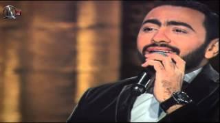 بتحبي الزعل - بصوت تامر حسني / Bethaby al za3l - Tamer Hosny