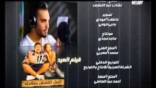 Joseph Attieh - Lina Rab (Official Clip) /جوزيف عطيه - لينا رب