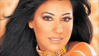 Najwa Karam - Shu Mghaiaraنجوى كرم - شو مغيرة