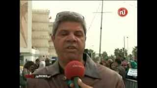 وقفة إحتجاجية لأعوان إتصالات تونس
