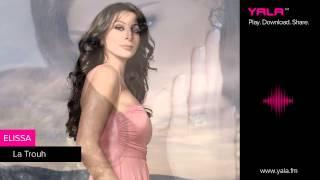 Elissa - La Trouh ( Audio ) /اليسا - لا تروح