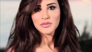 Najwa Karam - Bara2aنجوى كرم - براءة