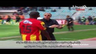 HTV Souiaa Sport Espérance Sportive de Tunis 2-1 Club Athlétique Bizertin 03-02-2014 HD EST vs CAB
